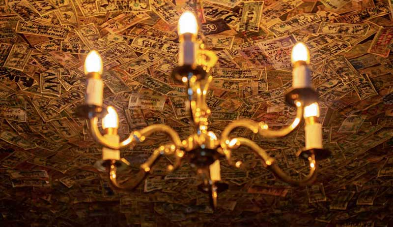 Money Ceiling